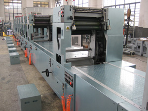Invoice Offset Printing Press